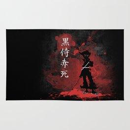 Black Samurai Red Death Rug