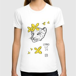 Leopard with Forsythia T-shirt