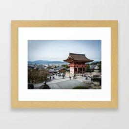 Japanese temple Framed Art Print