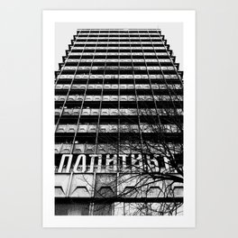 "Belgrade | The ""Politika"" Building Art Print"