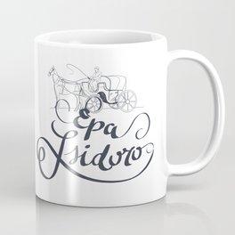 Isidoro Coffee Mug