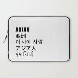 Asian Laptop Sleeve