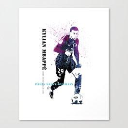 SPORTS ART - PSG Canvas Print