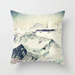 Flight Over Yatsugate Throw Pillow