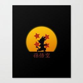 Young Saiyan Warrior V2 Canvas Print