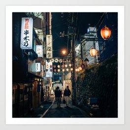 tokyo I Art Print