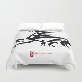 2014 - Year of The Horse Duvet Cover