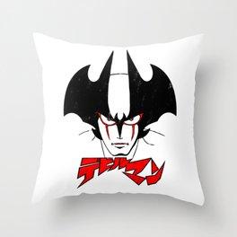 Devilman Head Throw Pillow