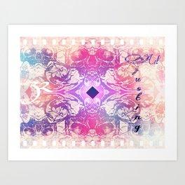 32 Art Print