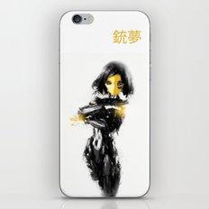 Alita iPhone & iPod Skin