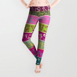 Egyptian hieroglyphs No2 Leggings