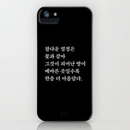 True passions are like beautiful flowers all the more charming to the eye when they grow in a barren soil. Korean typography iPhone Case