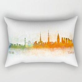 Tokyo City Skyline Hq V3 Rectangular Pillow