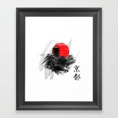 Kyoto - Japan Framed Art Print