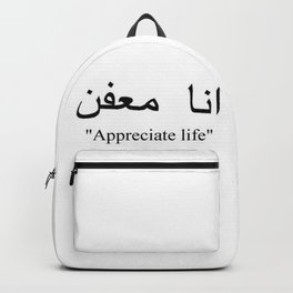 appreciate life new word ana moafen 2018 typography wisdom Backpack