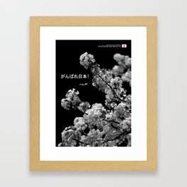 がんばれ日本! (GANBARE NIPPON! = HANG IN THERE, JAPAN!), 2011 (1) Framed Art Print