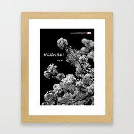 がんばれ日本! (GANBARE NIPPON! = HANG IN THERE, JAPAN!), 2011 (1) Framed Art Print