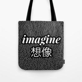 imagine - Ariana - lyrics - imagination - black white Tote Bag