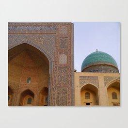 Mir-i-Arab Madrasah in Bukhara Canvas Print