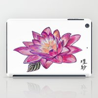 lotus flower iPad Cases featuring Lotus by Art by Risa Oram
