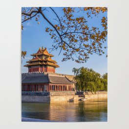 Forbidden City Beijing China Ultra HD Poster