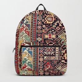 Akstafa Southeast Caucasus Niche Rug Print Backpack