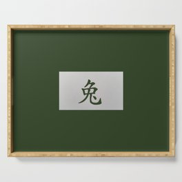 Chinese zodiac sign Rabbit green Serving Tray