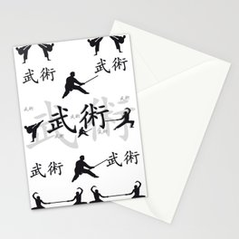 Martial Arts Stationery Cards