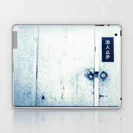 Select Doors Laptop & iPad Skin