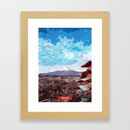Tokyo city skyline Framed Art Print