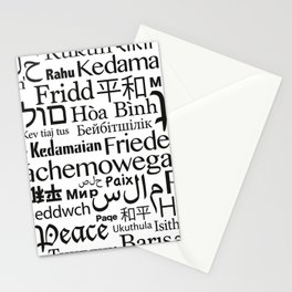 IMAGINE PEACE...  Say peace in 47 languages... Stationery Cards