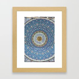 Ali Murtadha Framed Art Print