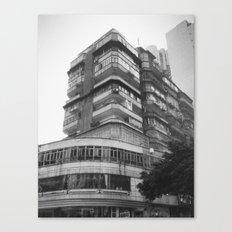macau Canvas Print