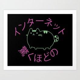 Internet Cat Japanese  Art Print