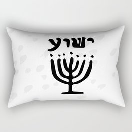 Yeshua. Jesus in Hebrew and Menorah Rectangular Pillow