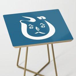 HeNoHeNoMoHeJi Side Table