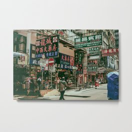 HONG KONG VIII Metal Print