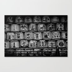 Sake Casks at Shrine, Kyoto Canvas Print