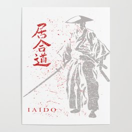 iaido samuai Poster
