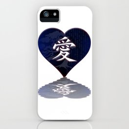 Japanese Kanji Love Symbol reflecting Heart iPhone Case