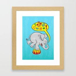 Circus elephant saying bad words Framed Art Print