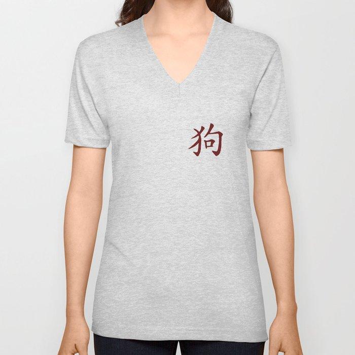 Chinese zodiac sign Dog red Unisex V-Neck
