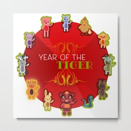 Chinese Zodiac - Year of the Tiger Metal Print