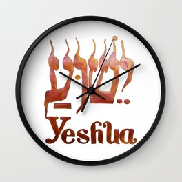 YESHUA The Hebrew Name of Jesus! Wall Clock