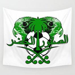 Saudi Arabia الصقور الخضر (Green Falcons) ~Group A~ Wall Tapestry