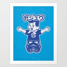 Totem: Mascot & Street Trooper (Navy Cyan) Art Print