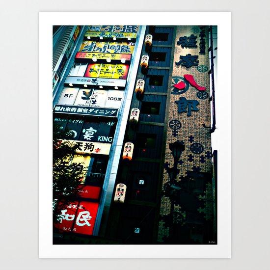 TKY-Shinjuku Art Print
