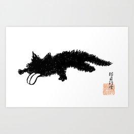 Tongue Out Kitten Art Print