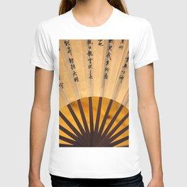 Japanese Umbrella yellow T-shirt