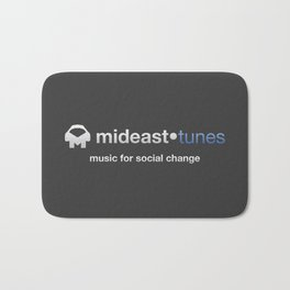 Mideast Tunes Bath Mat